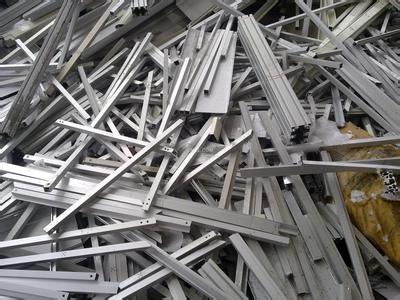 昆山废铝回收厂家